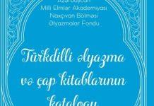 """""""Türkdilli əlyazma və çap kitabları"""" kataloqu"""
