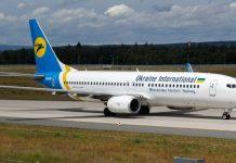 """""""Ukrayna Beynəlxalq Hava Yolları"""" (MAU)"""