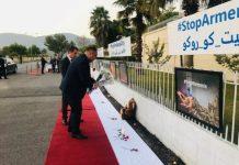 Pakistanda xarici ölkələrin səfirliklərinin yerləşdiyi diplomatik anklavda erməni terrorunun fəsadlarını əks etdirən guşə yaradılıb