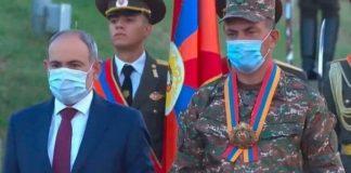 Ruben Sənəmyan