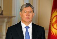 Almazbek Atambayev