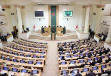 Gürcüstan parlamenti