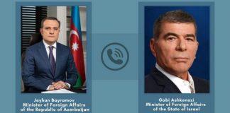 Azərbaycanın xarici işlər naziri Ceyhun Bayramov və İsrailin xarici işlər naziri Qabi Aşkenazi