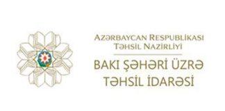Bakı Şəhəri üzrə Təhsil İdarəs