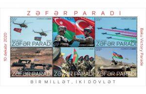 """""""Bir millət, iki dövlət. Zəfər paradı"""" adlı poçt markası"""