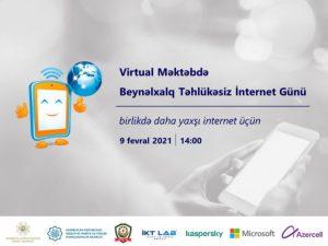 Beynəlxalq Təhlükəsiz İnternet Günü