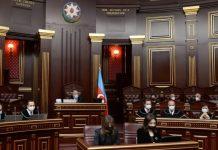 Azərbaycan Respublikası Ali Məhkəməsinin növbəti Plenumu keçirilib