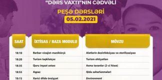 """Peşə təhsili üzrə """"Dərs vaxtı""""nın fevralın 5-nə olan cədvəli"""