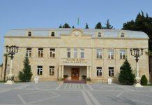 Tərtər Rayon İcra Hakimiyyəti