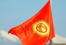 Qırğız Respublikası