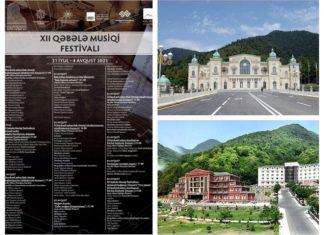 XII Qəbələ Musiqi Festivalı