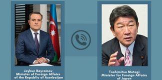 Azərbaycan Respublikası xarici işlər naziri Ceyhun Bayramov və Yaponiyanın xarici işlər naziri Motegi Toshimitsu