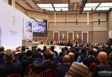 Özbəkistanda biznesin inkişafı üçün 500 milyon dollarlıq fond yaradılıb