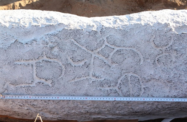 Scripts of ancient Turkic inscriptions were encoded found in Sukhbaatar Aimag, Mongolia
