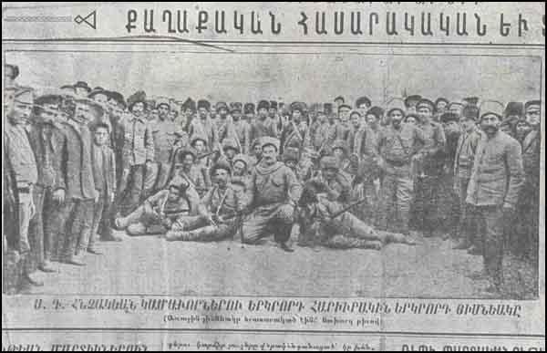 AAKM - Ermeni Sorunu - www.ermenisorunu.gen.tr-4