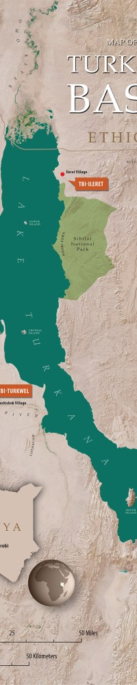 View map of the Turkana Basin