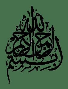 Türkçe Bilgi: Hanefi Mezhebi