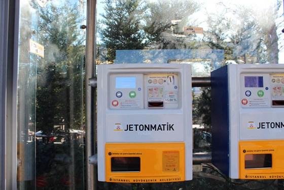صورة ماكينة تذاكر عبارات اسطنبول