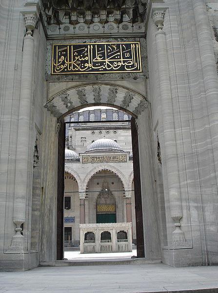 مسجد السليمانية فى أسطنبول | مسجد السلطان سليمان الاول