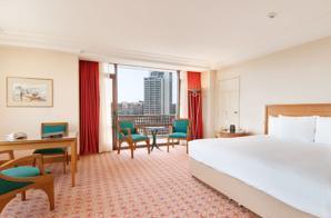 فندق هيلتون أسطنبول