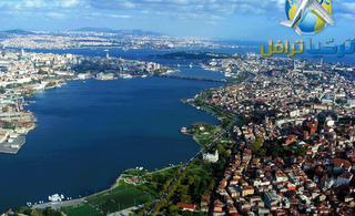 فندق واو المطار في اسطنبول WOW Airport Hotel