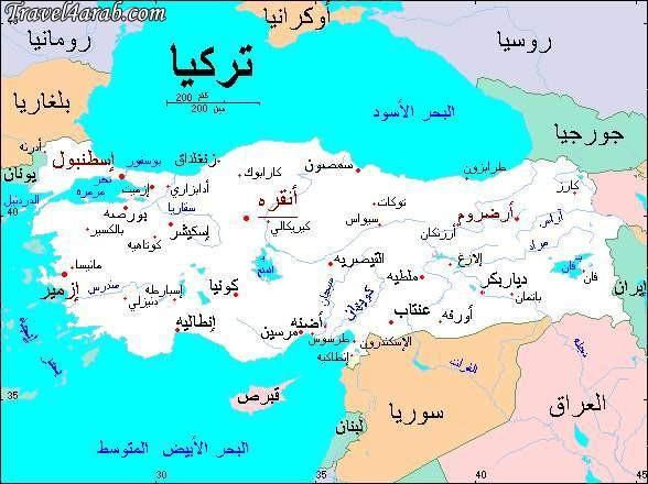 خريطة تركيا بالعربي توضح جميع المدن و خربطة اسطنبول تركيا ترافل