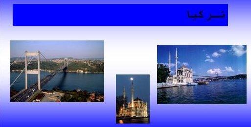 turkeytravel2.com-11