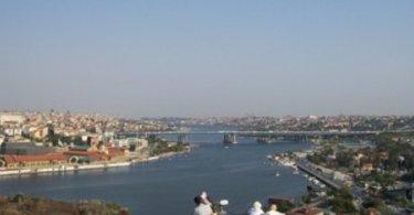 تقرير رحلتي التركية