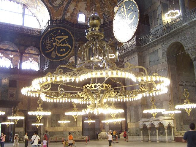 A Giant Chandelier Inside The Ayasofya Location Istanbul