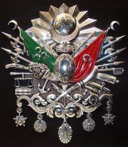 Osmanlı-Arması