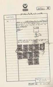 sözleşme-26 Ekim 1925