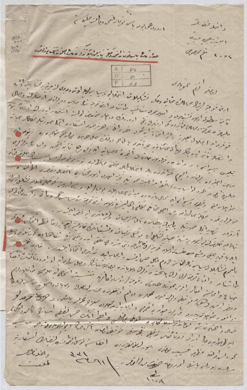 Original copy of Instruction of the Ministry of the Interior on 24 April 1915