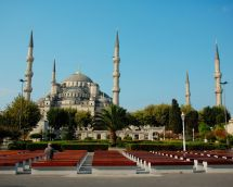 Istanbul Mosque of Sultan Location
