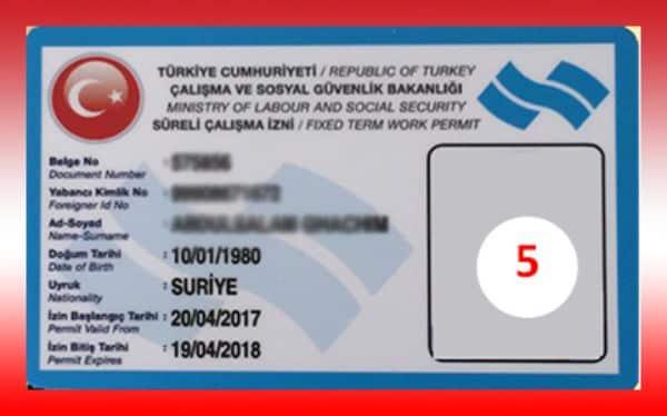 نموذج إقامة العمل معلومات من محطات تركيا
