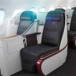 Qatar A319 business class