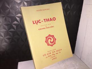 Lục Thao Của Khương Tử Nha - Nguyễn Mạnh Bảo Dịch