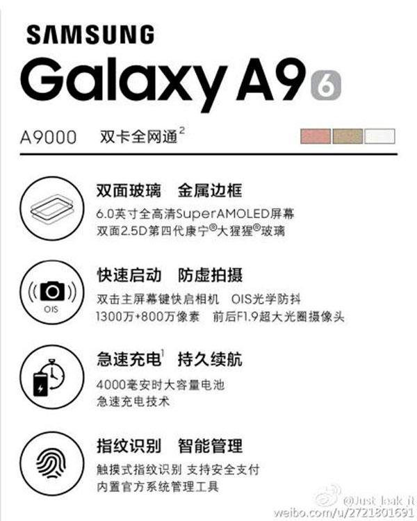 Samsung-Galaxy-A9-02