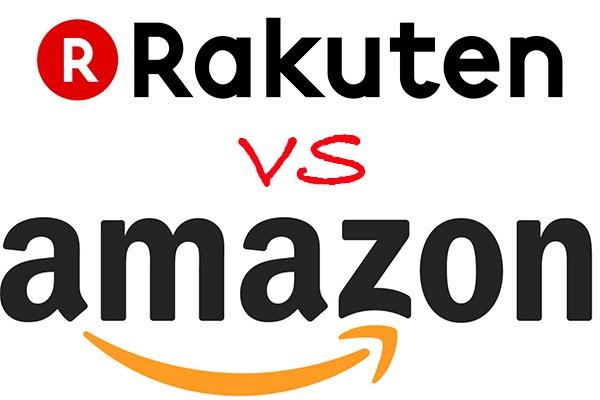 Rakuten vs Amazon