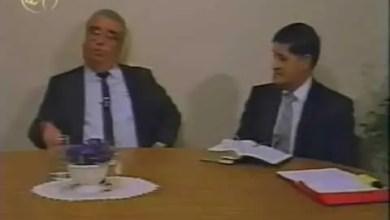 Photo of El origen de la enfermedad – Ottoniel Rios Paredes
