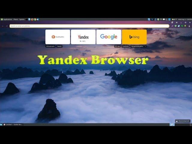 Télécharger Yandex Browser 2021