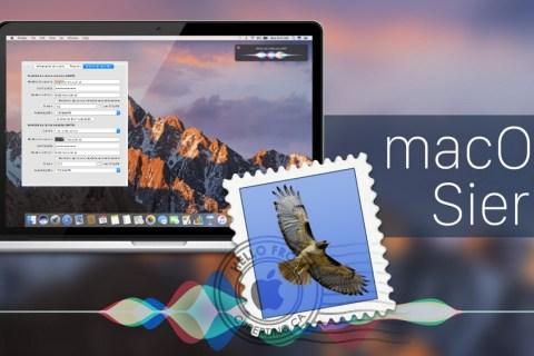 Cuenta de correo en Apple Mail en Sierra