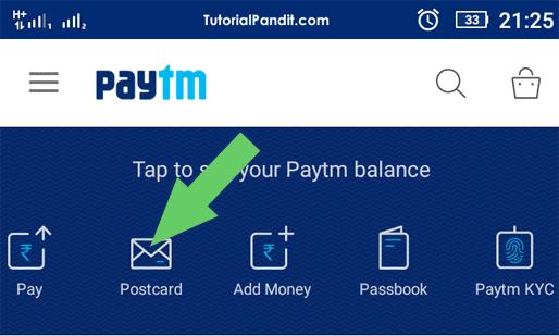 paytm-postcard-option