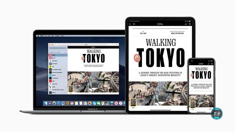 Apple News + est «piraté»! Téléchargez tout le contenu sans abonnement payant!
