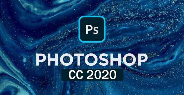 Télécharger Adobe Photoshop Gratuit 2020