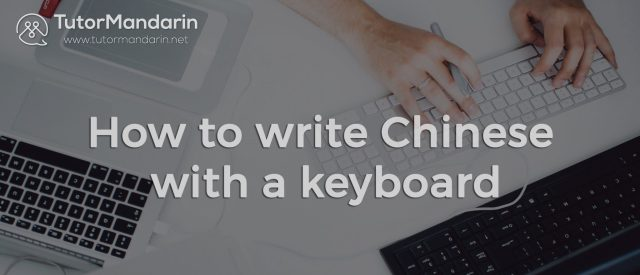 How to Type in Chinese Characters on Keyboard - TutorMandarin