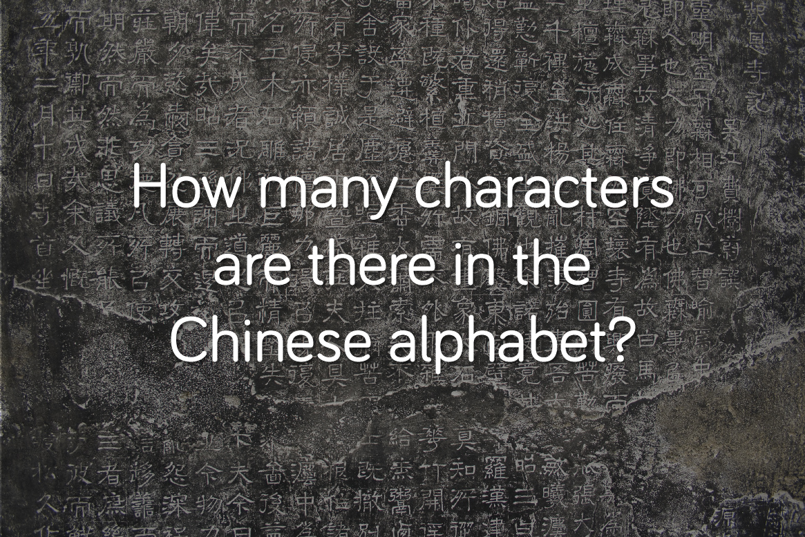 How Many Characters Are There In The Chinese Alphabet