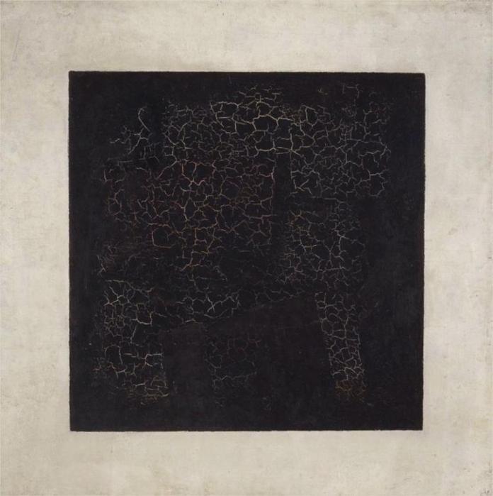 Kazimir Severinovič Malevič.Quadrato nero (arte astratta)