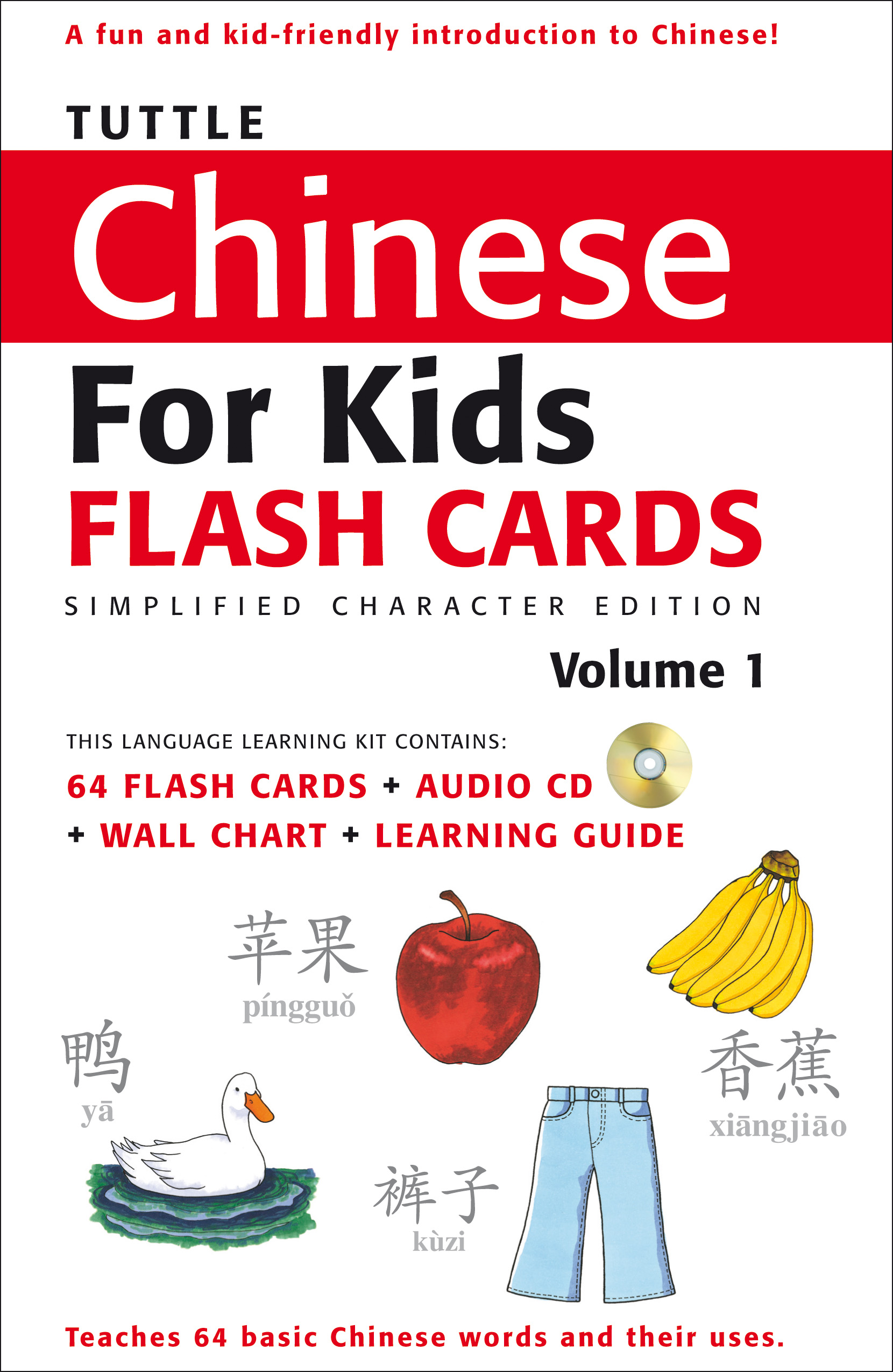 Tuttle Chinese For Kids Flash Cards Kit Vol 1 Simplified