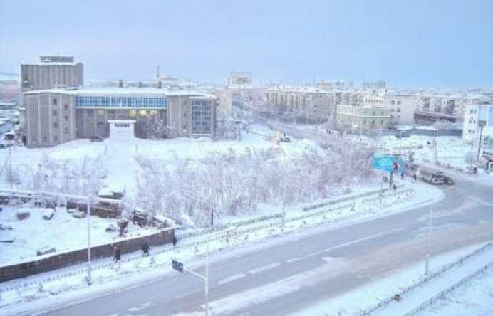 città più fredda della terra