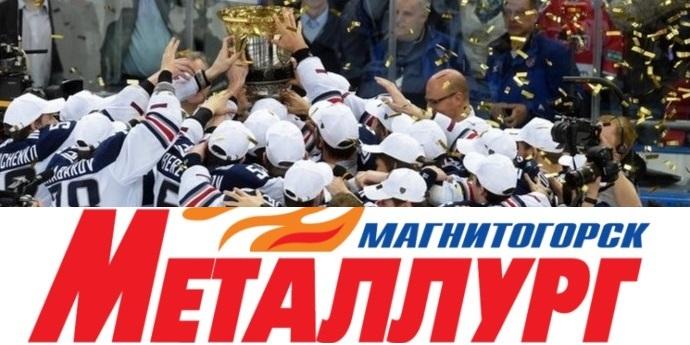Qui KHL: titolo 2016 al Metallurg di capitan Mozyakin